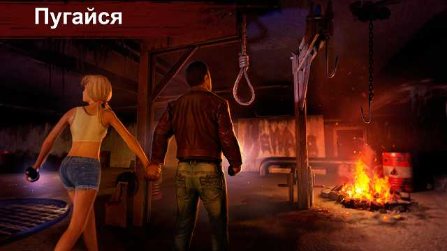 Horrorfield MOD APK Dead By Daylight Android 0.18