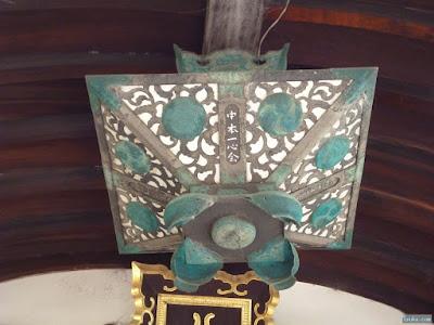 旧菱四角型灯籠