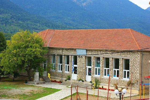 Αποτέλεσμα εικόνας για δημοτικο μεγαλου χωριου