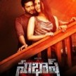 Jayam Ravi, Raashi New Upcoming telugu movie Subash, release date Poster, star cast hit or flop