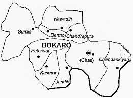 Block Officers Bokaro Phone Number - Bermo, Jharidih