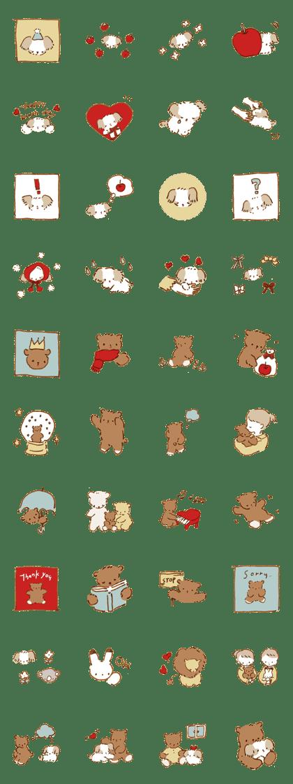 shih tzu dog & teddy bear