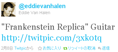 Frankenstein Replica Guitar http://twitpic.com/3xk0tq