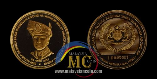 1 Ringgit Agong XIII