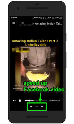 طريقة تسريع الفيديوهات علي تطبيق الفيسبوك