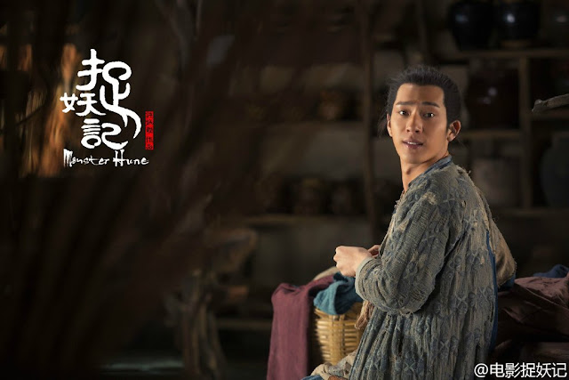 Monster Hunt c-movie 2015 Jing Boran