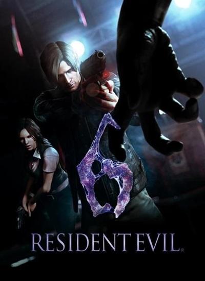 โหลดเกมส์ Resident Evil 6