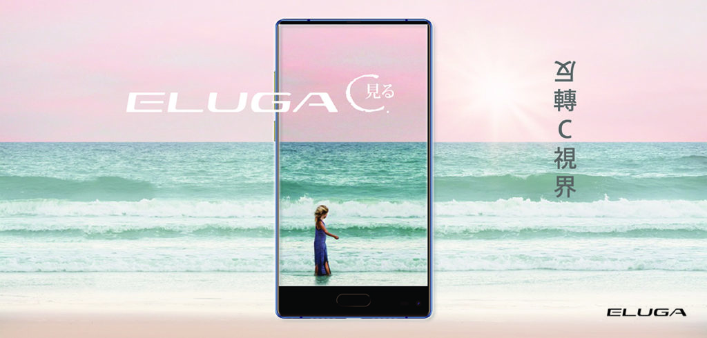 Panasonic Eluga C Price in Nepal