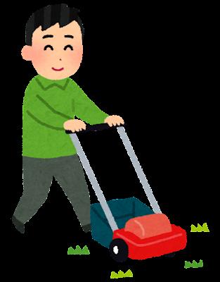 芝刈り機で芝を刈る人のイラスト