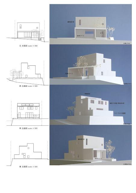 段状シルエットの中に立体的な空間を持つ住まい 外観の計画