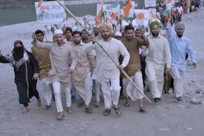 PM Narendra Modi All Video Song, Watch PM Narendra Modi Movie Video Song