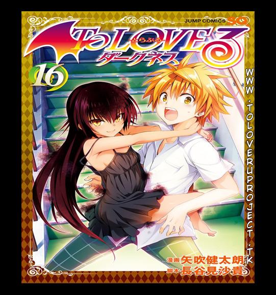 RAW To Love Ru Darkness capítulo 68 em japonês