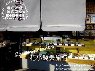 京都東寺美食