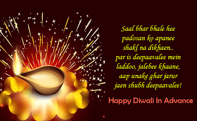 Advance Happy Diwali Wishes 2018 In Hindi