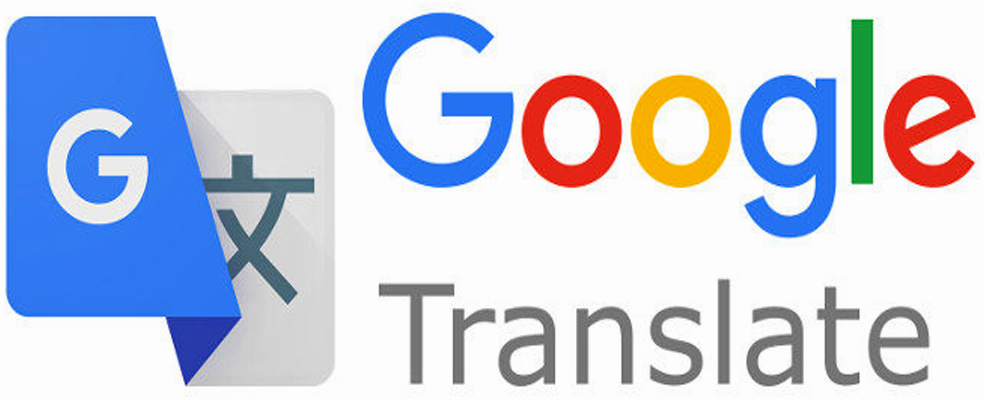 GTRS - Google Translator Reverse Shell