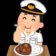 海軍カレーのイラスト