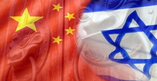 China e Israel lanzan centro de incubación tecnológica
