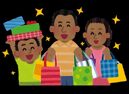 たくさん買い物をする家族のイラスト(黒人)