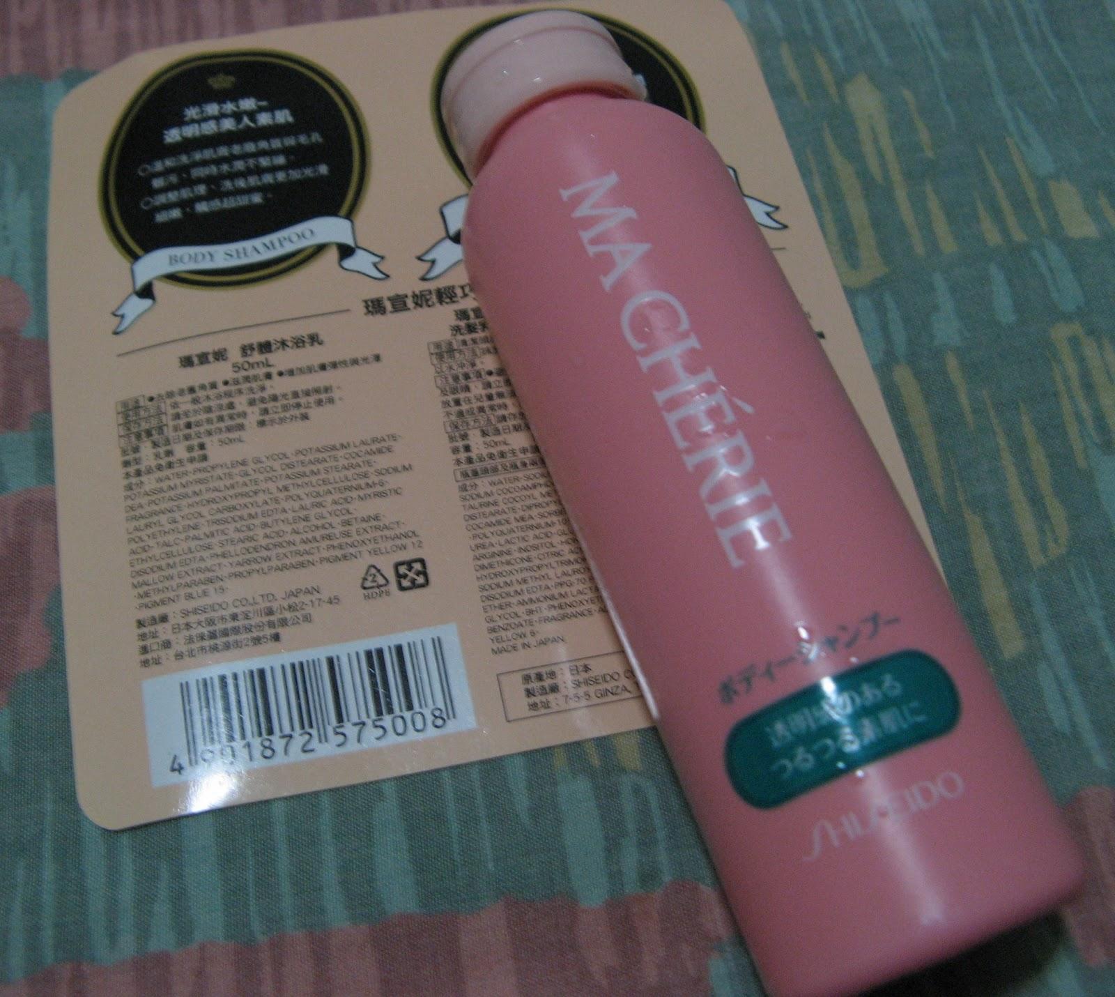 Review Ma Cherie Body Shampoo Review Galore