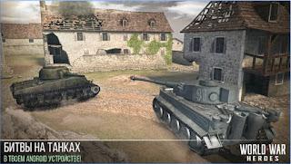 World War Heroes Mod Infnite Premium Account Apk Data v1.1