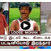 Loose Mohan death issue | TAMIL NEWS