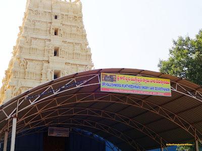 Sri Kaleshwara Mukteshwara Swamy Temple in Karimnagar