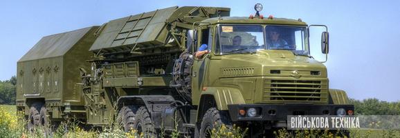 НВК «Іскра» передала ЗС України радіолокаційні станції 35Д6 та 79К6 Пелікан