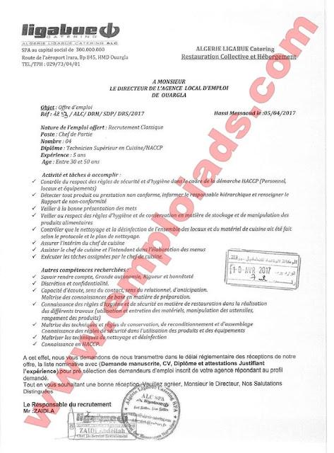 اعلان عن عروض عمل بمؤسسة Algerie Ligabue Catering ولاية ورقلة افريل 2017