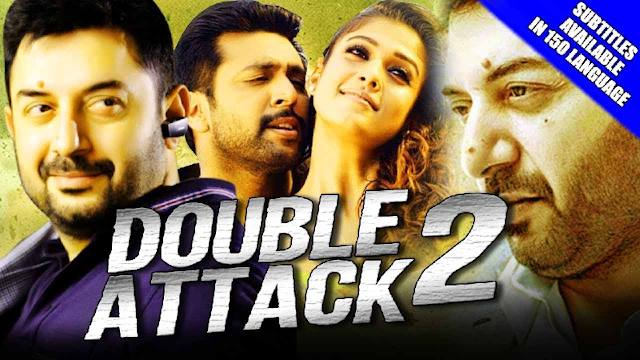 Double Attack 2 2015 Hindi Dubbed Full Movie Watch HD Movies Online Free Download watch movies online free, watch movies online, free movies online, online movies, hindi movie online, hd movies, youtube movies, watch hindi movies online, hollywood movie hindi dubbed, watch online movies bollywood, upcoming bollywood movies, latest hindi movies, watch bollywood movies online, new bollywood movies, latest bollywood movies, stream movies online, hd movies online, stream movies online free, free movie websites, watch free streaming movies online, movies to watch, free movie streaming, watch free movies