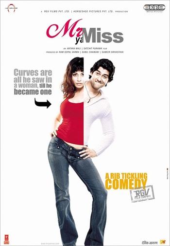Mr Ya Miss 2005 Hindi Movie Download