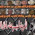 تأجيل ثان لمحاكمة 15 طالبا و سجينا سياسيا صحراويا  بغرفة الجنايات الاستئنافية بمراكش / المغرب
