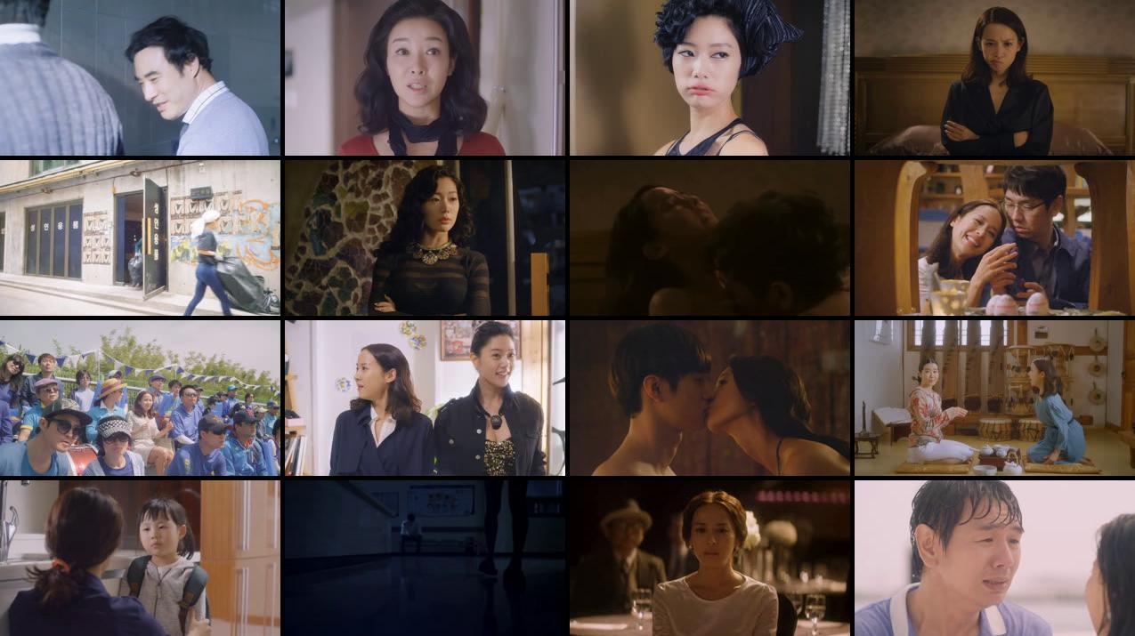 Working Girl 2015 DVDRip 400MB Screenshot