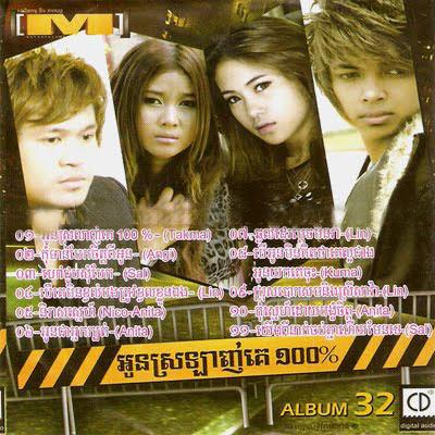 M CD Vol 32