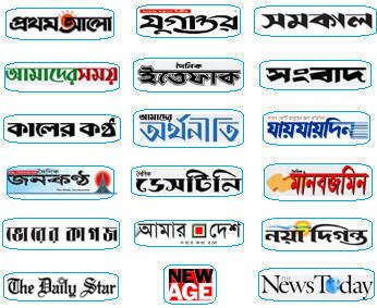 Tahasin Ahmed's Blog: Bangladeshi Newspaper Circulation