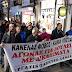 Με επιτυχία πραγματοποιήθηκε το συλλαλητήριο του Εργατοϋπαλληλικού Κέντρου Λαμίας στις 7 Απρίλη