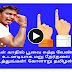 Tamilnadu issue voice of common man | TAMIL TODAY CHANNEL
