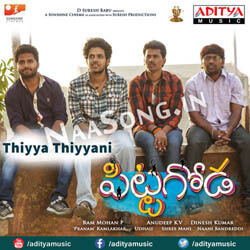 Pittagoda (2016) Telugu Movie Audio CD Front Covers, Posters, Pictures, Pics, Images, Photos, Wallpapers