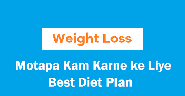 Motapa Kam Karne ke Liye Diet in Hindi