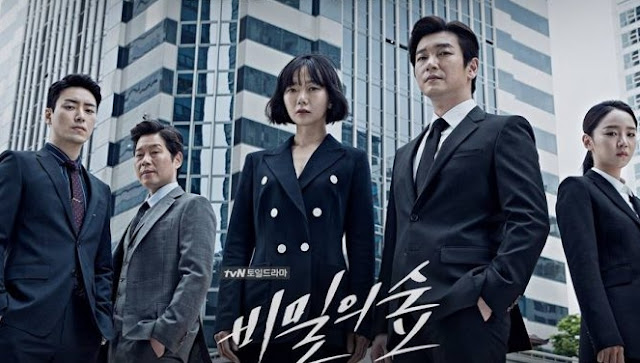 Drama korea secret forest subtitle indonesia cmplated 2018 donload drama korea secret forest subtitle indonesia cmplated 2018 donload drakorindo stopboris Choice Image