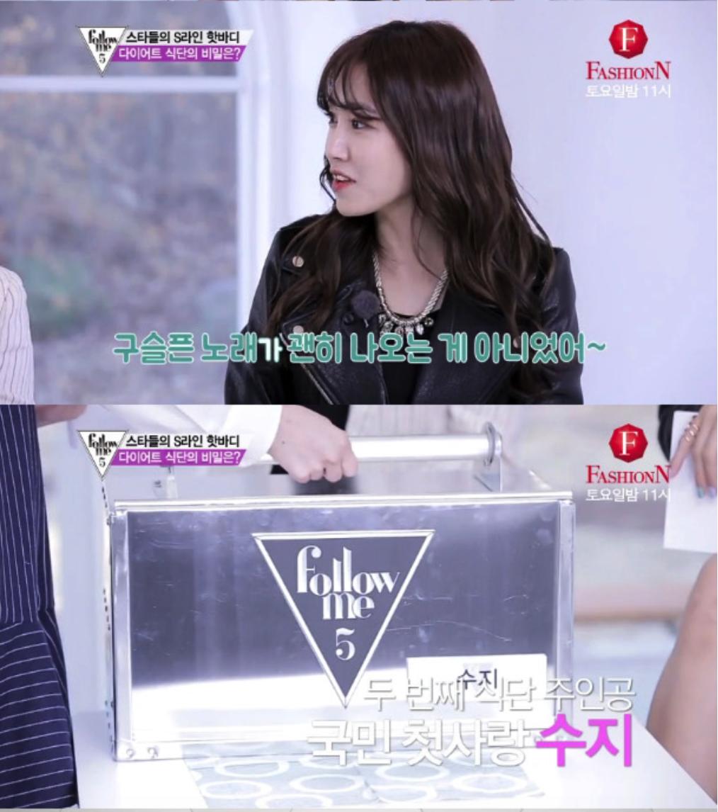 kkuljaem] Extreme Diets Of Female Celebrities - Netizen Nation