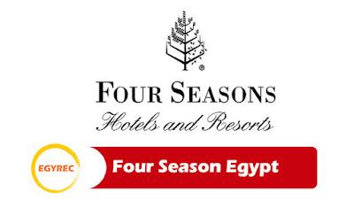 وظائف فندق Four Season Egypt مطلوب محاسبين