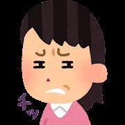 舌打ちのイラスト(女性)