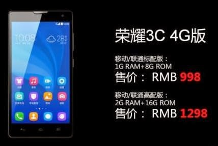 Huawei Honor 3C 4G LTE Announced For Less Than Php7K