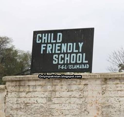 Funny Pakistani school boards