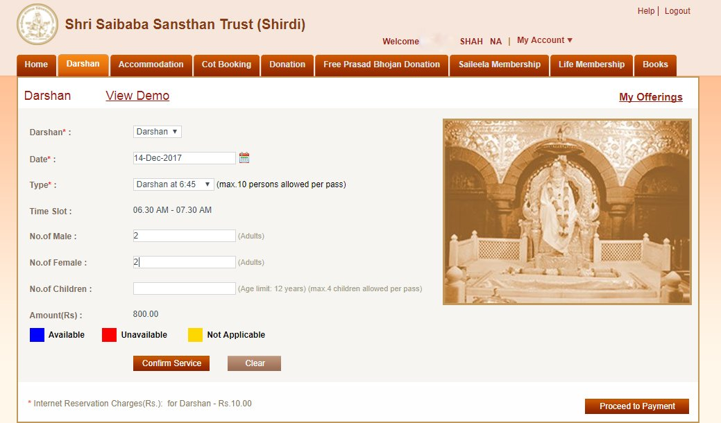 Sai Baba Online darshan - Fill the Details.png