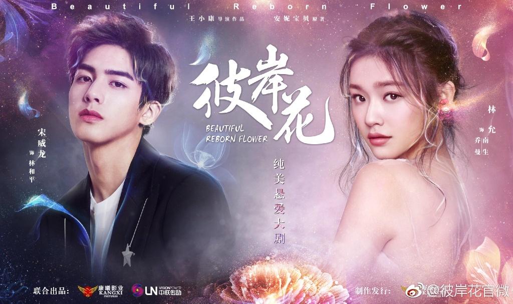 Rebirth Chinese Bl Novel