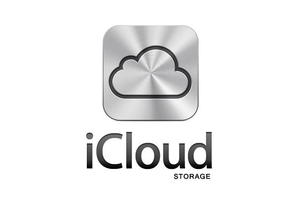 Cara Upgrade iCloud Storage