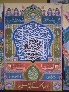 karya kaligrafi dekorasi tingkat provinsi riau di siak tahun 2015