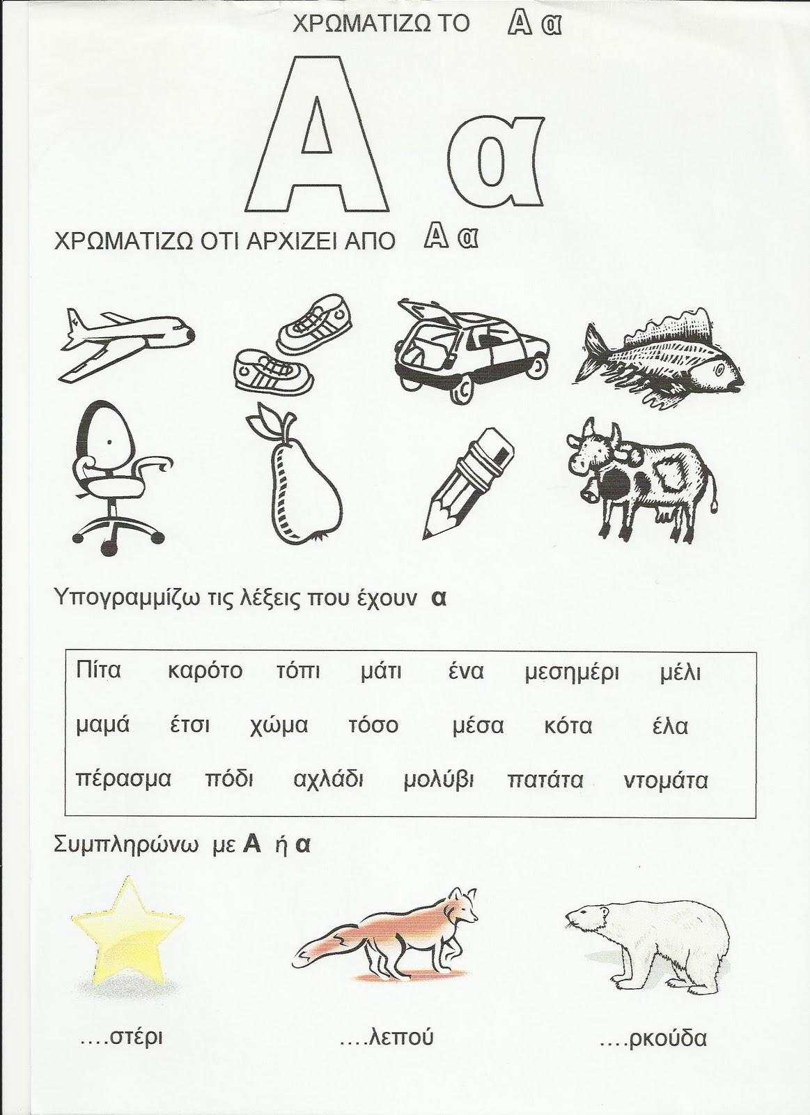 Ελένη Μαμανού  Original text