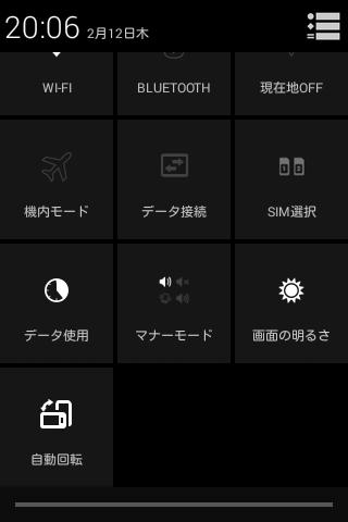 【Polaroid pigu】実は使う人を選ぶスマートフォン 8